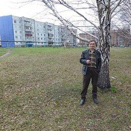 Алекс, Киселевск