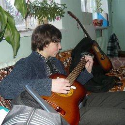 Степан, Арсеньево, 61 год