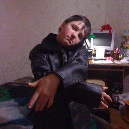 Артем, 23 года, Славск