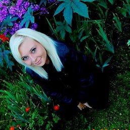 Юлия, 24 года, Спасск-Рязанский
