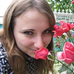 Нютка, 29 лет, Рени