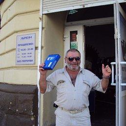 Юрий, 67 лет, Каменка-Бугская