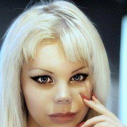 Внеземная, 27 лет, Серпухов