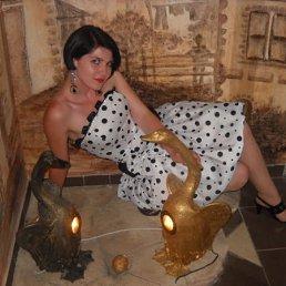 Ольга, Яремче, 33 года