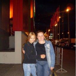 Екатерина, 37 лет, Донской