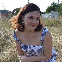 Виктория, 24 года, Краснознаменск