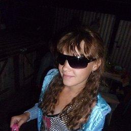 АЛИНА, 17 лет, Коркино