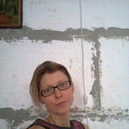 Елена, 44 года, Васильков