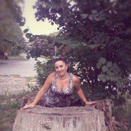 Людмила, 29 лет, Кременчуг