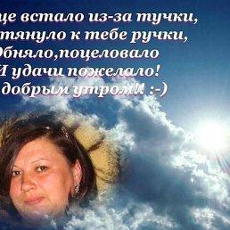 Алла Овчинникова, 44 года, Владивосток