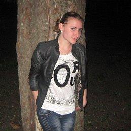 Марина, 26 лет, Миргород