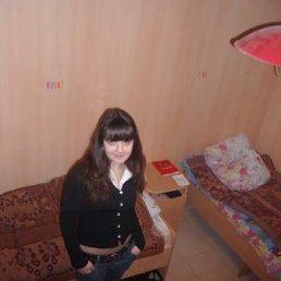 Яна, 26 лет, Сатка