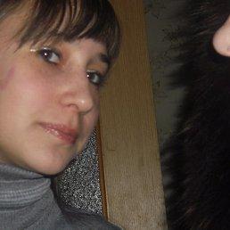 Татьяна, 24 года, Энергетик