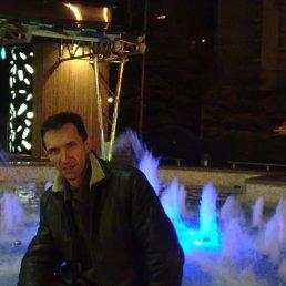 Андрей, 48 лет, Афипский