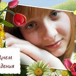 Маняша, 25 лет, Славута