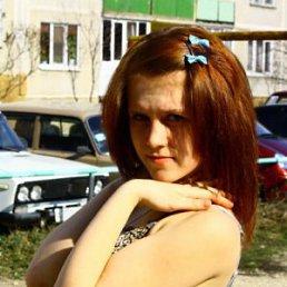 Диана, 26 лет, Зарайск