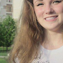 Маринка, 26 лет, Славутич