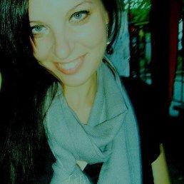 Юлия, 32 года, Черновцы