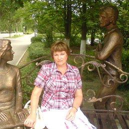 Татьяна, 56 лет, Зверево