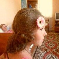 Дарья, 19 лет, Котовск