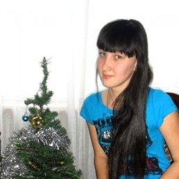 Лейла, 22 года, Высокая Гора