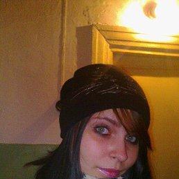 Надин, 30 лет, Коломна
