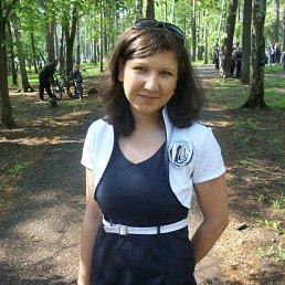 Алсу, 29 лет, Саранск