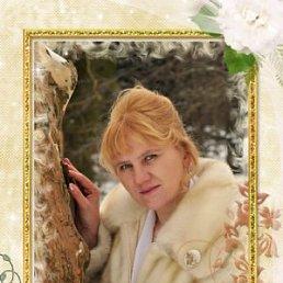 Светлана, 45 лет, Гайсин