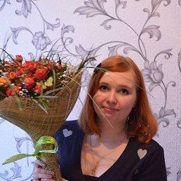 Оксана, 26 лет, Чехов
