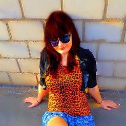 ЛЮСЯШКА, 24 года, Славгород