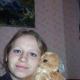 юлиана, 32 года, Пестово