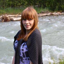 Анастасия, 24 года, Михайловск