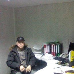 ВАСИЛИЙ, 19 лет, Щербинка