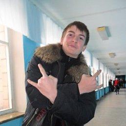 Дима, 25 лет, Иловайск