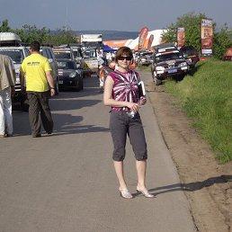 Альбина Вафина, 41 год, Ульяновск