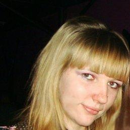 Нинуля Владимировна, 27 лет, Курган