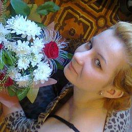 Валентина Козырькова, 28 лет, Ожерелье