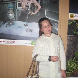 Анюта, 20 лет, Угледар