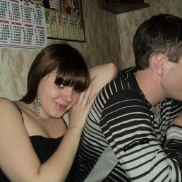 Елена, 33 года, Санкт-Петербург