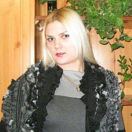 Анастасия, 32 года, Перевальск