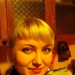 Людмила, 36 лет, Новоград-Волынский