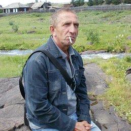 Логинов Сергей, Красноярск, 64 года