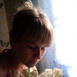 Аленка, 27 лет, Смела