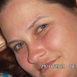 Оксана, 40 лет, Небуг