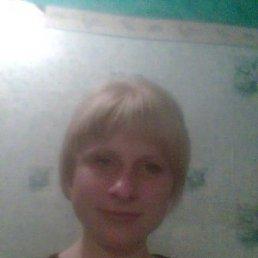 ирина, 27 лет, Рославль