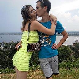 Кристина, 28 лет, Заволжье