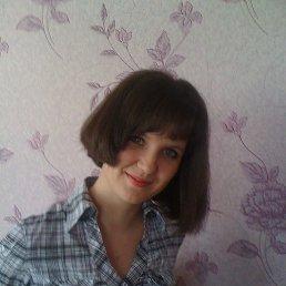 наташа, 28 лет, Алексеевка