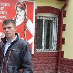 Ваня, 25 лет, Красилов