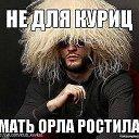 Фото Z, Кавказ, 36 лет - добавлено 18 ноября 2013