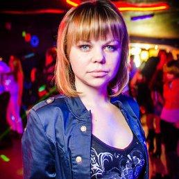 Анастасия, 27 лет, Рыбинск